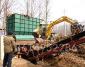 琼中劈树墩机,大型树根粉碎机